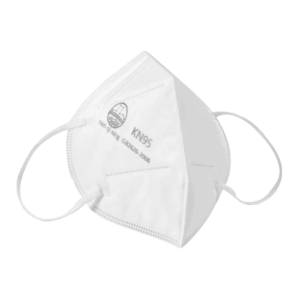 Nan Qi Xing KN-1 KN95 GB2626-2006 Disposable Non-Woven Earloop Protective Face Masks - FDA AUTHORIZED - 10 Pack