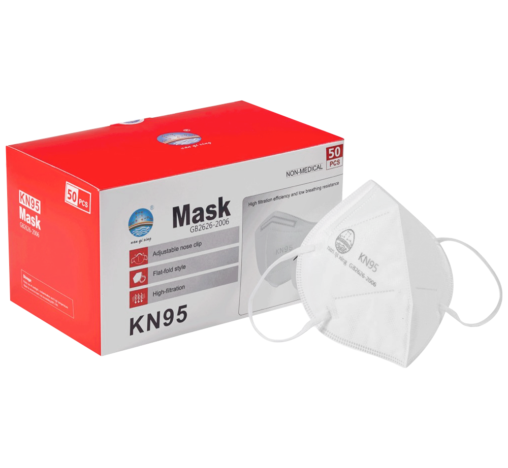 Nan Qi Xing KN-1 KN95 GB2626-2006 Disposable Non-Woven Earloop Protective Face Masks - FDA AUTHORIZED - 50 Pack - Local Pickup