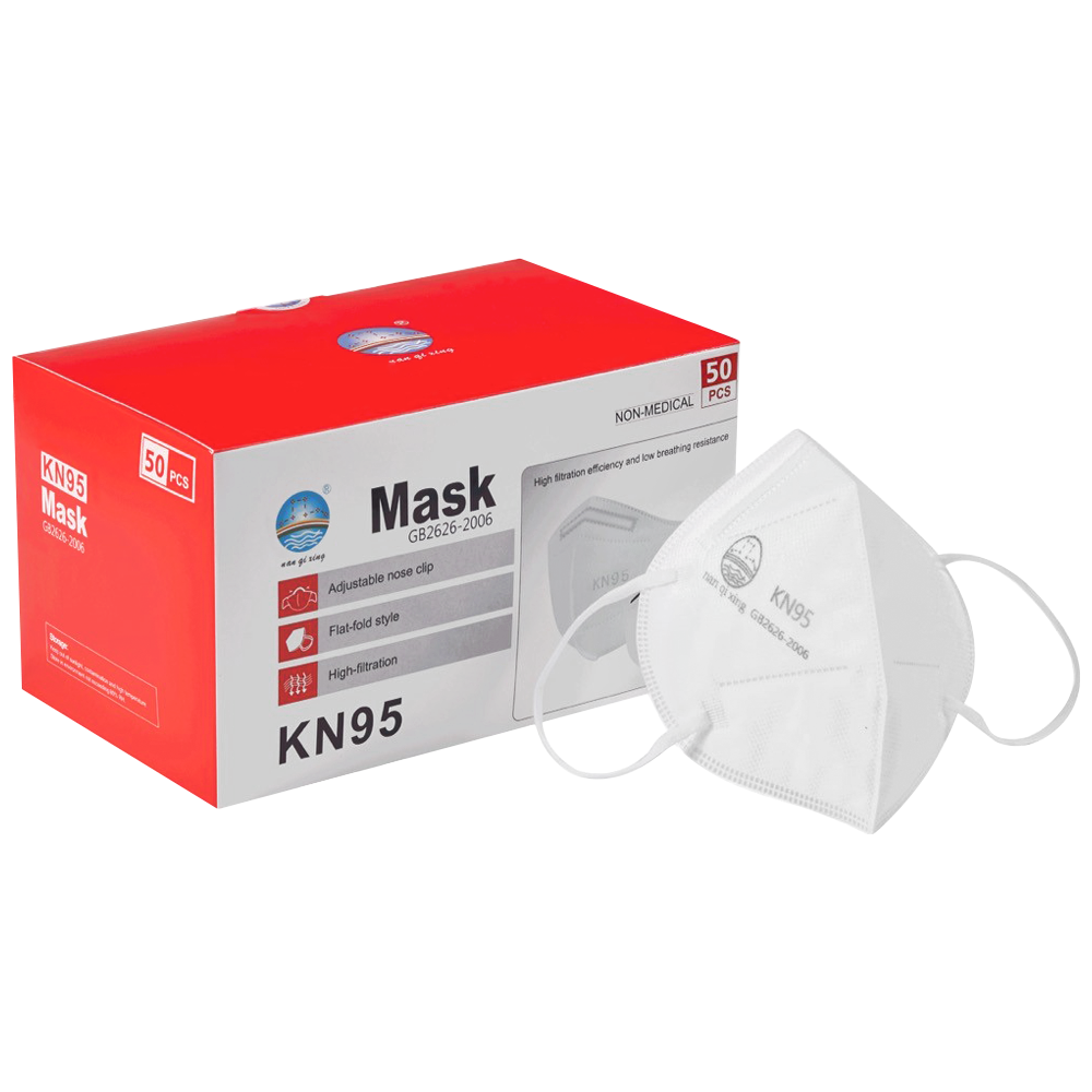 Nan Qi Xing KN-1 KN95 GB2626-2006 Disposable Non-Woven Earloop Protective Face Masks - FDA AUTHORIZED - 50 Pack